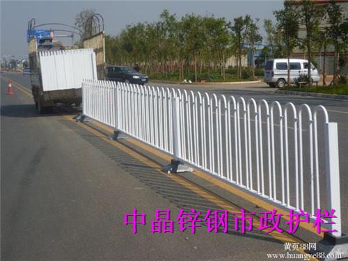 供应建湖热镀锌浸塑交通护栏价格