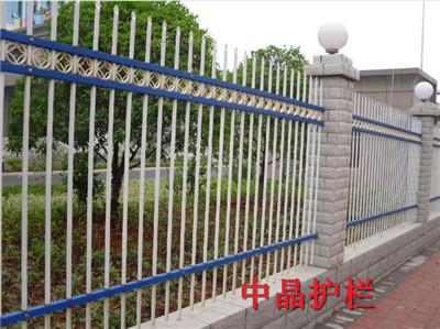 供应射阳热镀锌免维护围墙护栏