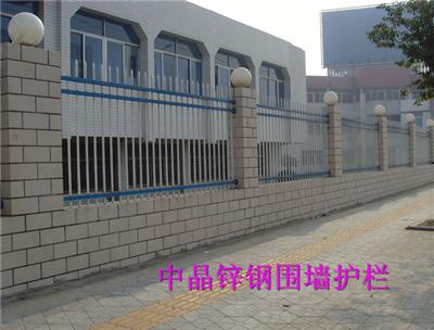 供应宣城镀锌钢浸塑围墙栅栏厂家