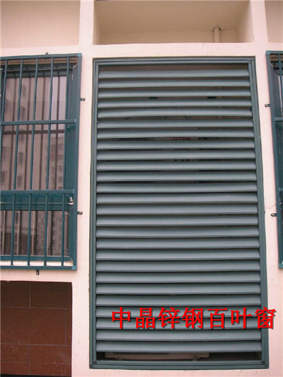 供应盐城镀锌钢环保喷涂百叶窗