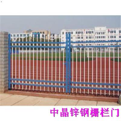 供应江都锌钢静电喷涂栅栏门厂家