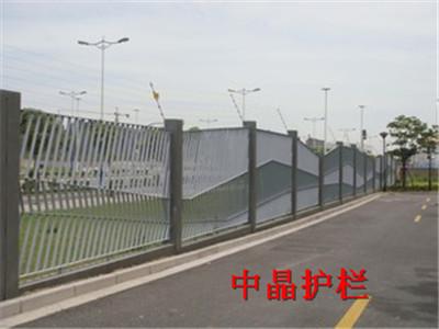 张家港锌钢中晶围墙栏杆厂家直销