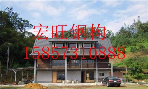 浙江宏旺钢结构厂家 专业搭建钢结构别墅