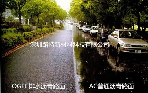 透水路面推荐|福建透水路面