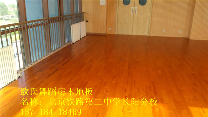 室内篮球馆运动木地板安装方案技巧