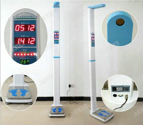 生产销售的人体电子秤采用微电脑控制和超声波测量技术,自动测量身高