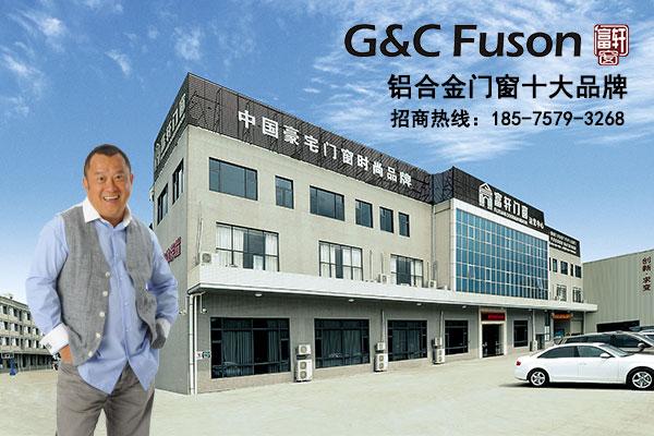 供应门窗厂家招商/黑龙江/江苏