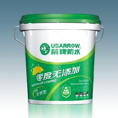 箭牌零度防水涂料 美国箭牌涂料厂家加盟