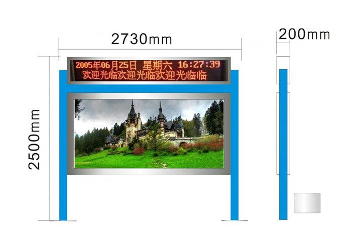 不锈钢宣传栏展板   宣传栏的窗打开方式有:玻璃推拉