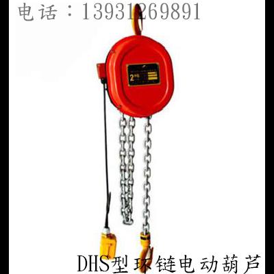6,逆相保护装置:特殊电线装置,当电源接线错误时,控制电路无法动作.