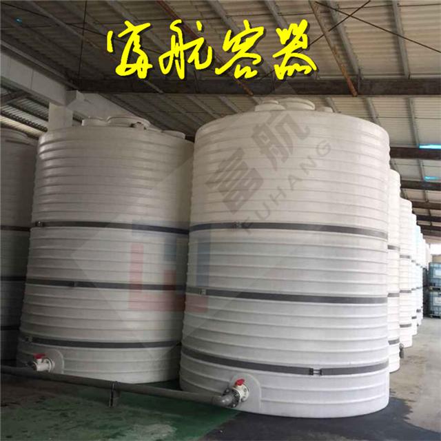 5立方塑料吨桶-1吨塑料桶