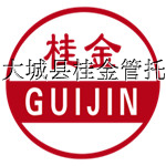大城县桂金管托厂