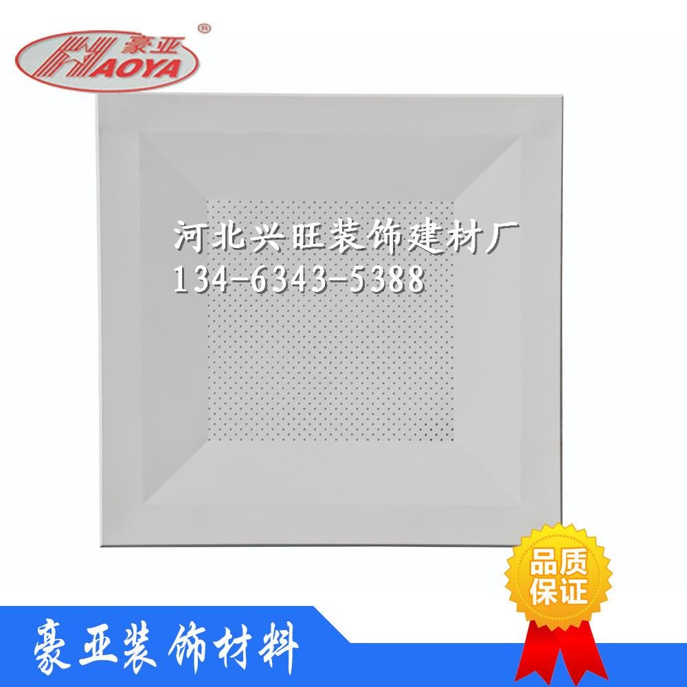 厂家批发铝天花 300*600*0.8铝天花商场吊顶