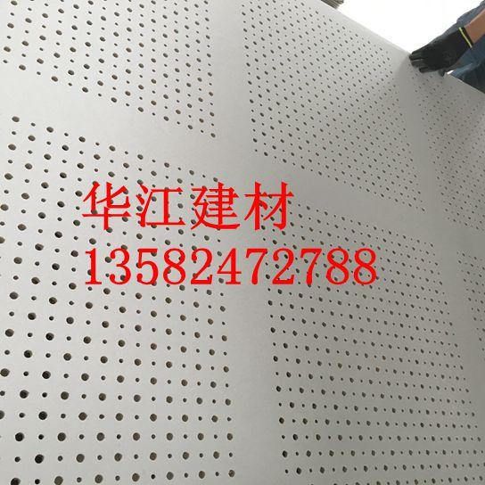河北华江机械设备有限公司