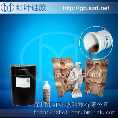 供应厂家直销欧式构件模具硅胶
