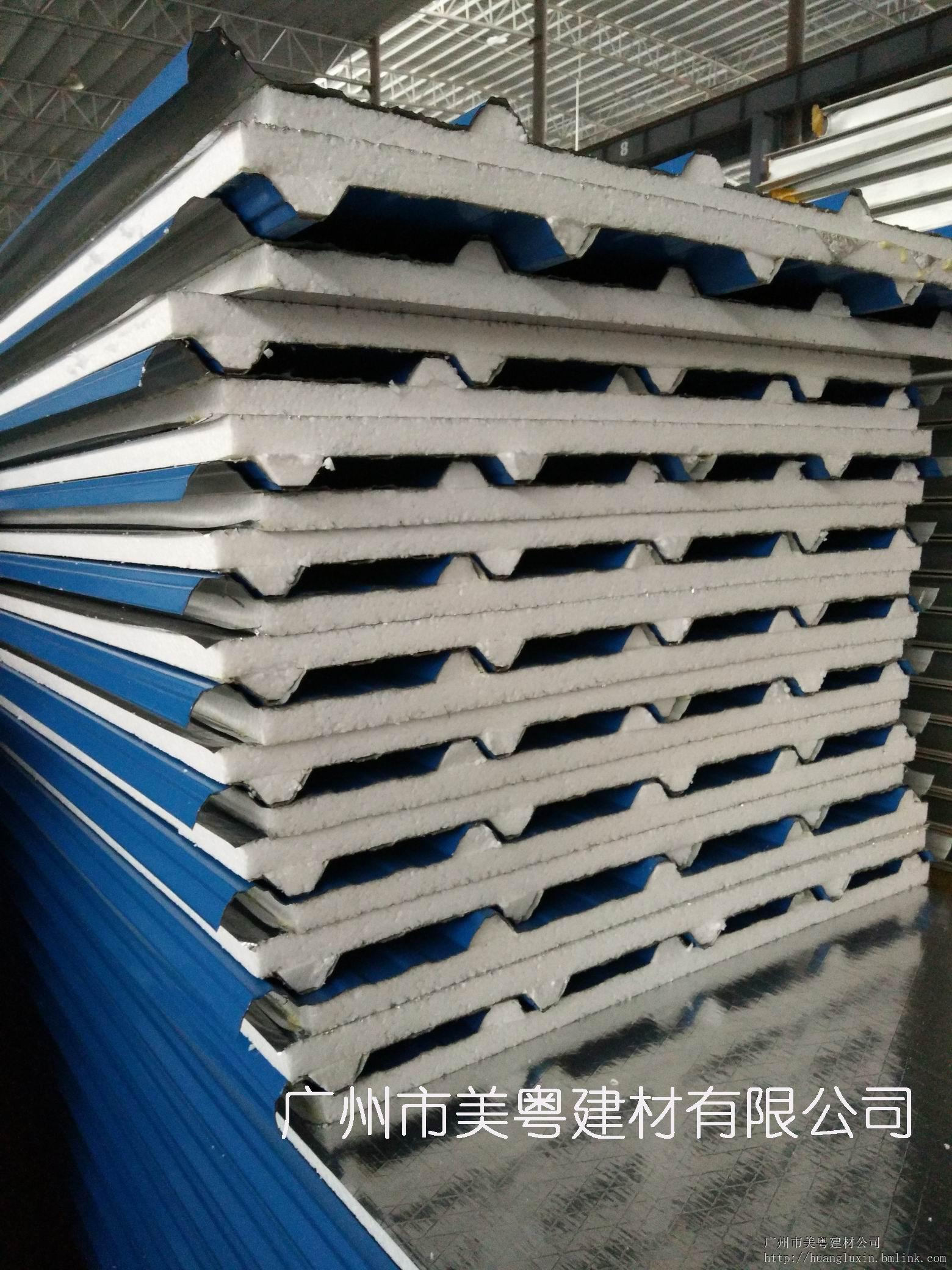 首页 产品供应 金属材料 金属板材 彩钢 > 供应广州840彩钢瓦