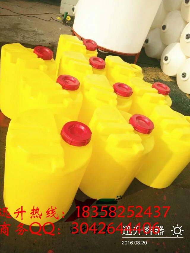 工程机械水箱 塑料加药箱园林机械水箱