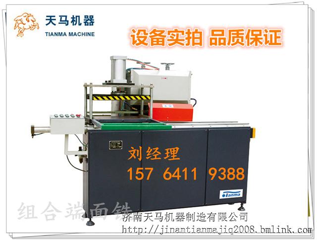 四川铝合金门窗设备专业生产厂家