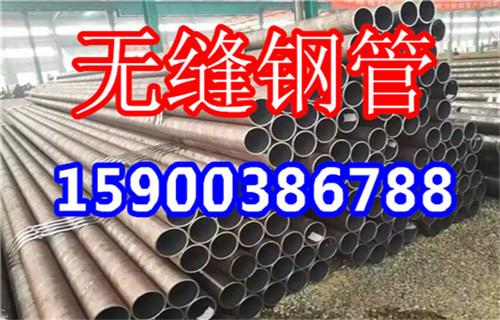 天津大无缝Q345D化肥专用管批发零售