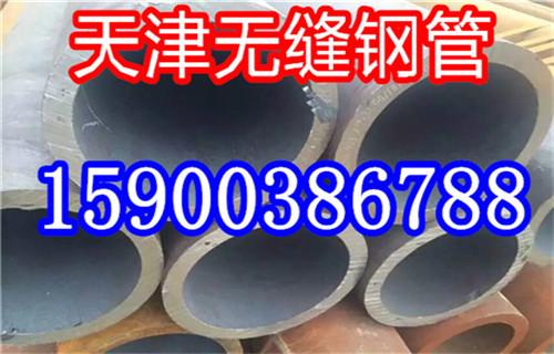 天津大无缝316L不锈钢管现货供应