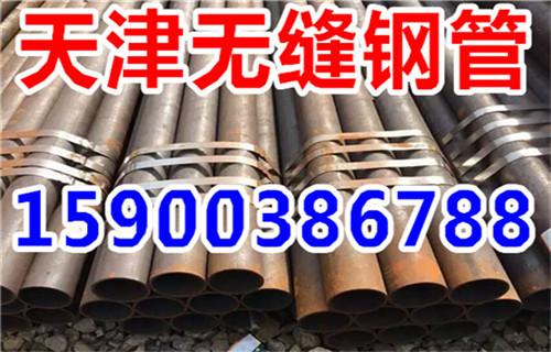 天津大无缝3087无缝钢管价格咨询