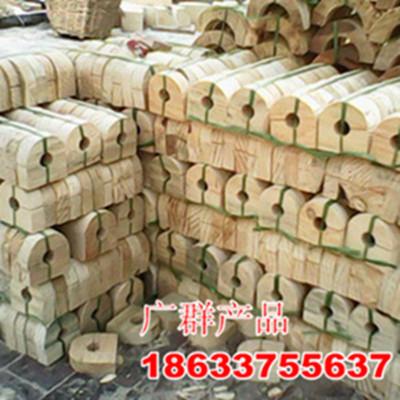 洛阳木哈夫||管道垫木销售