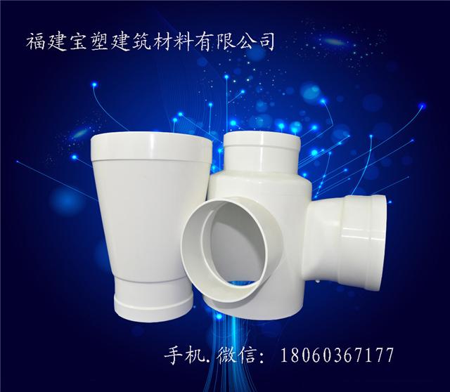 厂家直销PVC特殊单立管立体旋流四通