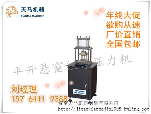 供应湖南省张家界断桥铝门窗设备-厂家价格