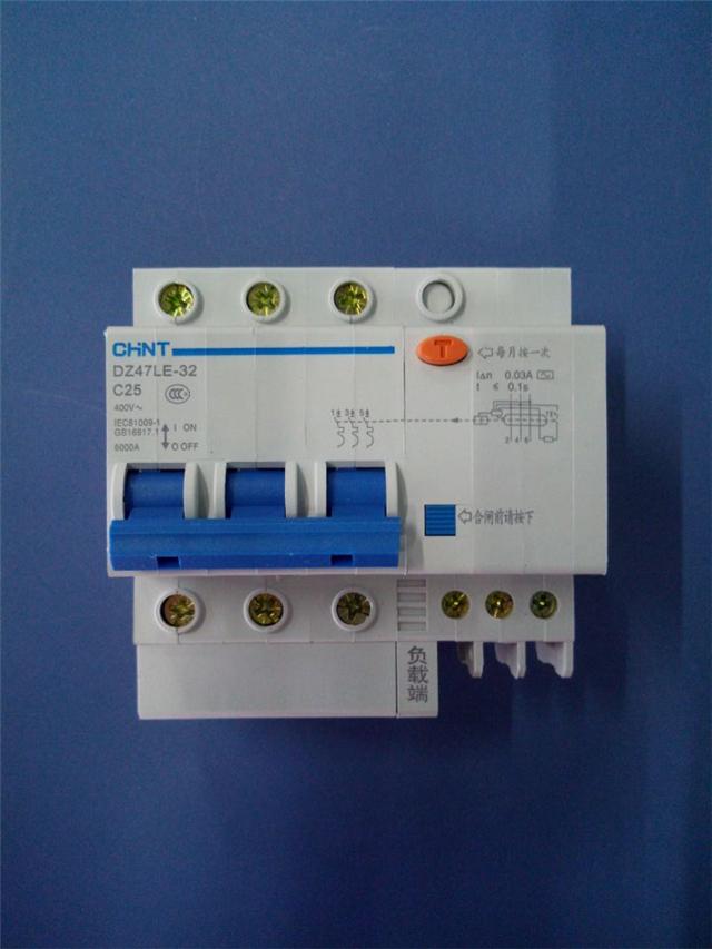 供应正泰漏电保护器dz47le 3p c25