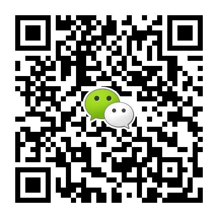 供应桥梁支座专用砂浆灌浆料北京山东厂家