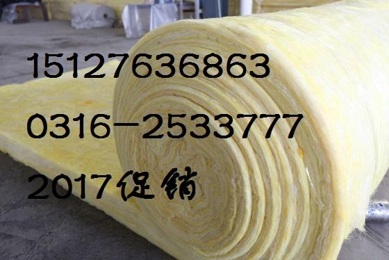 促销:保温吸音玻璃棉、卷毡价格¥神州建材