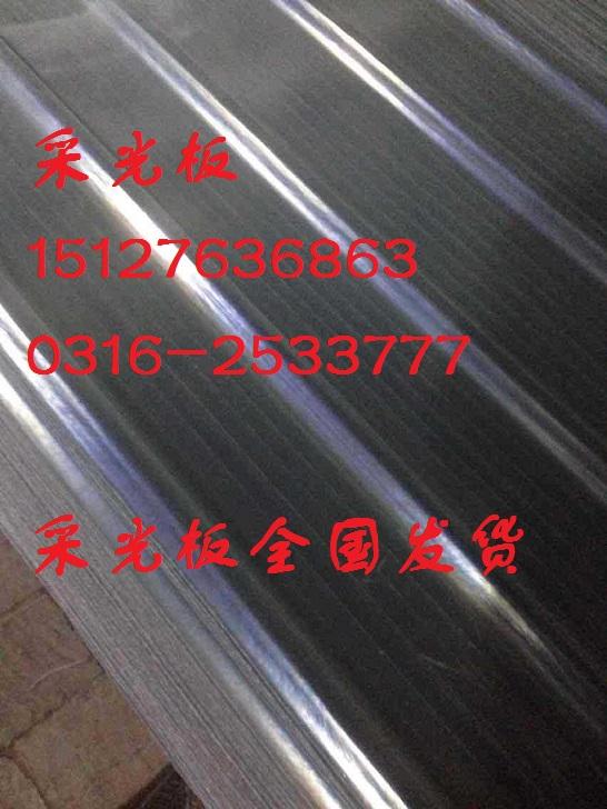 屋面采光板-墙体采光板-大棚采光板生产厂家