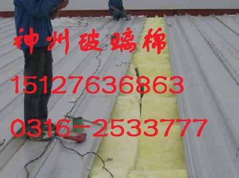 河北【最诚信】玻璃棉生产厂家