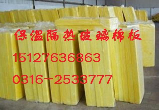 宁夏、内蒙古【玻璃棉板-卷毡】每平米价格