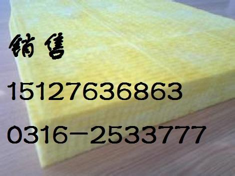 保温隔热--玻璃棉卷毡--出厂价价格-神州