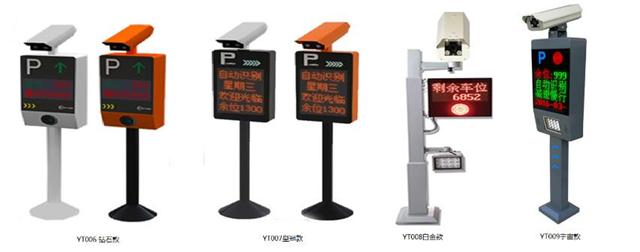 车牌识别在高速公路车辆管理中得到广泛应用,电子收费(etc)系统中