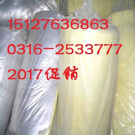 厂房保温-玻璃丝棉价格%铝箔贴面促销