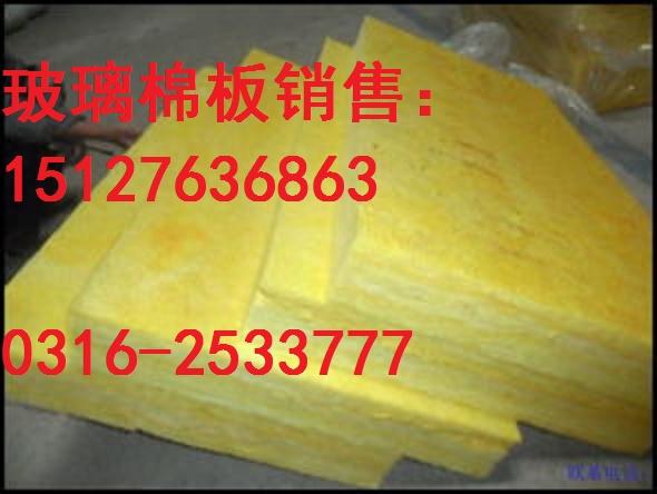河北省【钢结构厂房】玻璃棉价格%