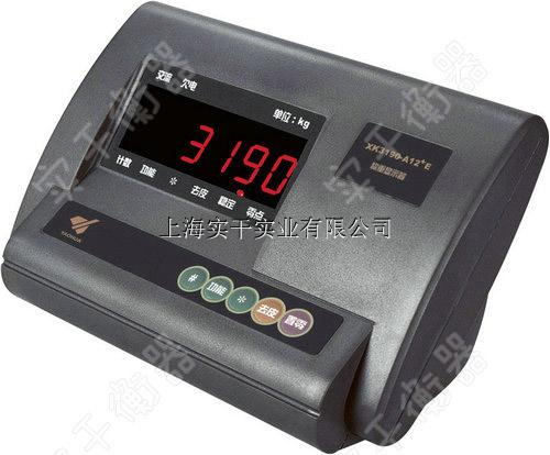 3190 a12e传感器接线图