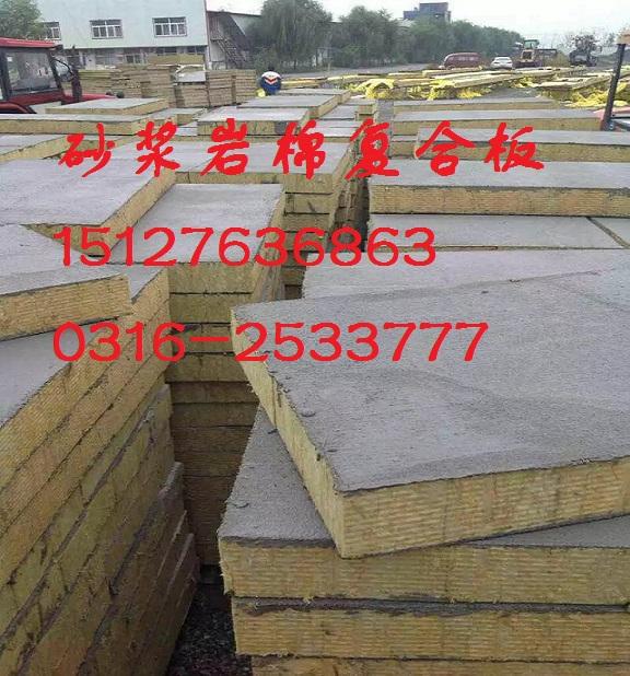 河北砂浆玻璃棉复合板厂家-【价格】