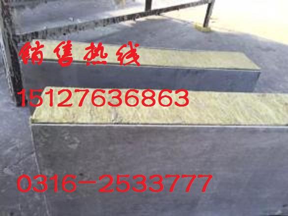 江苏-安徽、【砂浆岩棉复合板】每平米价格