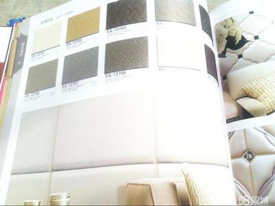 墙布检测甲醛