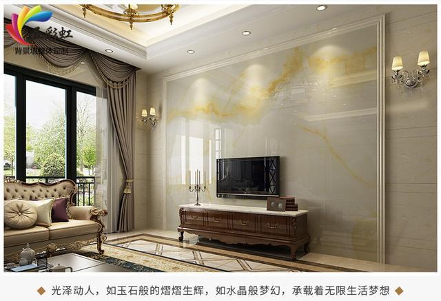 以简欧式风贯穿于现代家居电视背景墙的装修设计,打造简约时尚风的