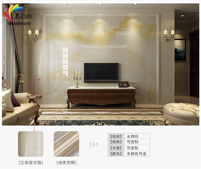 框边框装饰-微晶石电视背景墙   现代的业主有感于简欧式风格的浪漫