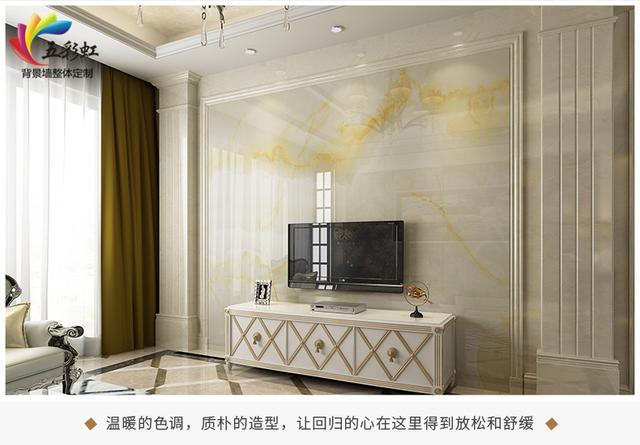 简欧微晶石造型框边框装饰-微晶石电视背景墙