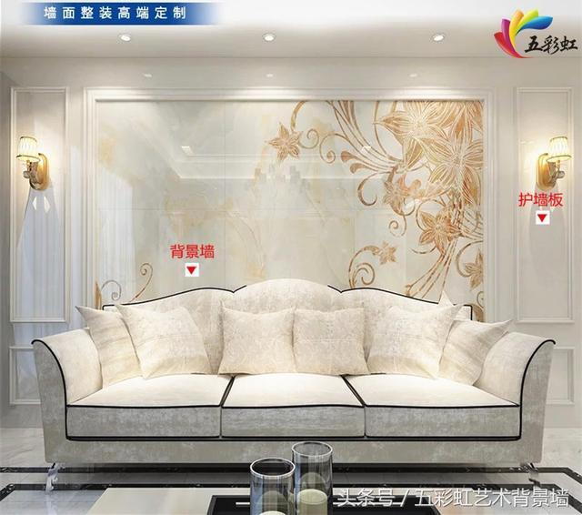 12款不被风格左右的客厅电视沙发护墙板造型背景墙-护图片