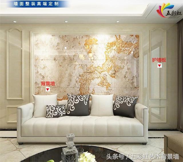 12款不被风格左右的客厅电视沙发护墙板造型背景墙-护