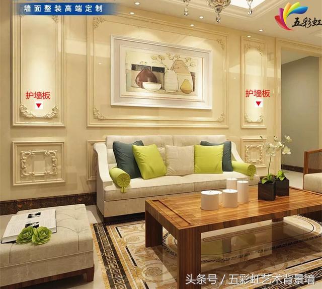 9,简约欧式风格客厅沙发护墙板造型背景墙效果图
