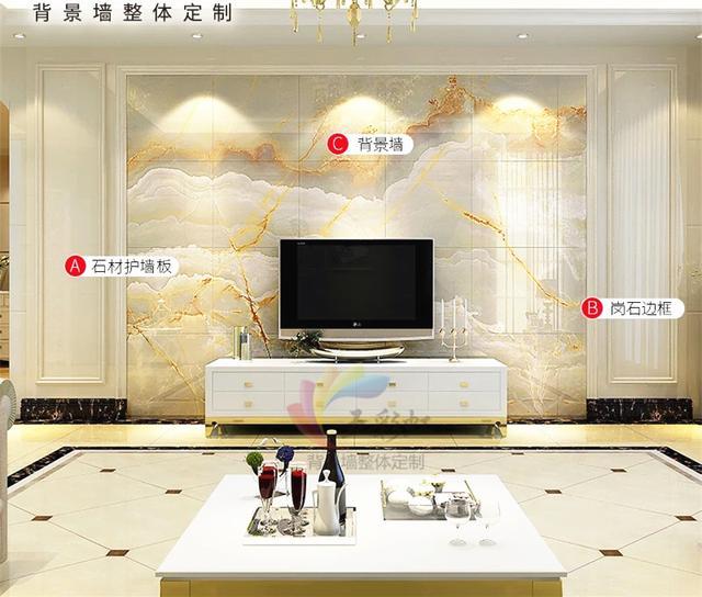 雅如斯现代简约电视背景墙,微晶石搭配石材造型 微晶石电视背景墙