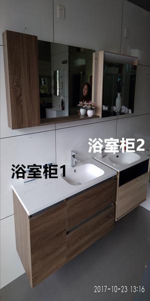 台州浴室柜木工招聘